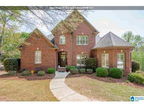 Property for sale at 5817 Lake Cyrus Boulevard, Hoover, Alabama 35244