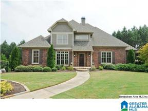 Property for sale at 1066 Dunsmore Drive, Chelsea, Alabama 35043