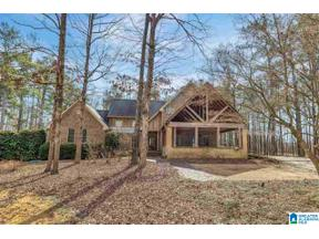 Property for sale at 168 Country Manor Drive, Sterrett, Alabama 35147