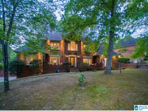 Property for sale at 1606 Fairway View Drive, Hoover, Alabama 35244