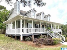 Property for sale at 1271 Siskin Drive, Alabaster, Alabama 35007