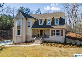 Property for sale at 300 Oak Mountain Crest Way, Pelham,  Alabama 35124