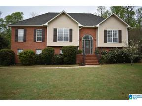 Property for sale at 2318 Patton Street, Hoover, Alabama 35226