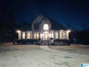 Property for sale at 6500 Harness Circle, Pinson, Alabama 35126