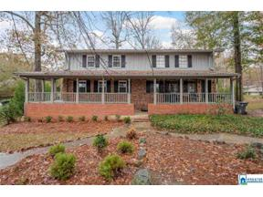 Property for sale at 3990 Christopher Dr Unit 3990, Vestavia Hills, Alabama 35243