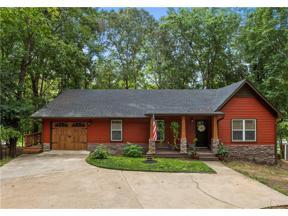 Property for sale at 8485 Bullock Lane, Gainesville,  Georgia 30506