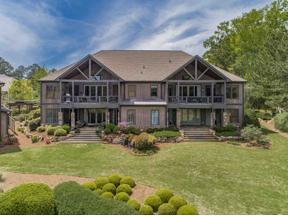 Property for sale at 125B ARBOR LANE, Eatonton,  GA 31024