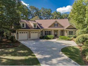 Property for sale at 1000 DAVISON DRIVE, Greensboro,  Georgia 30642