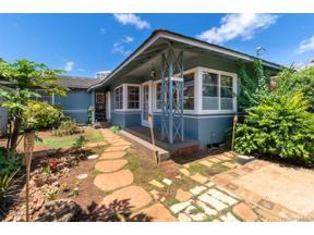 Property for sale at 1711 Nanea Street, Honolulu,  Hawaii 96826