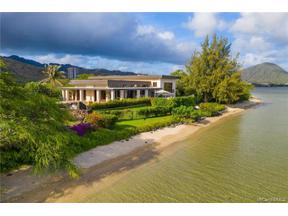 Property for sale at 101 Paiko Drive, Honolulu,  Hawaii 96821