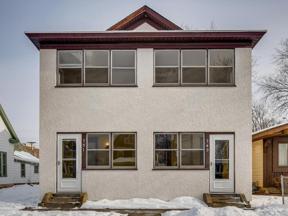 Property for sale at 749 Monroe Street NE, Minneapolis,  Minnesota 5