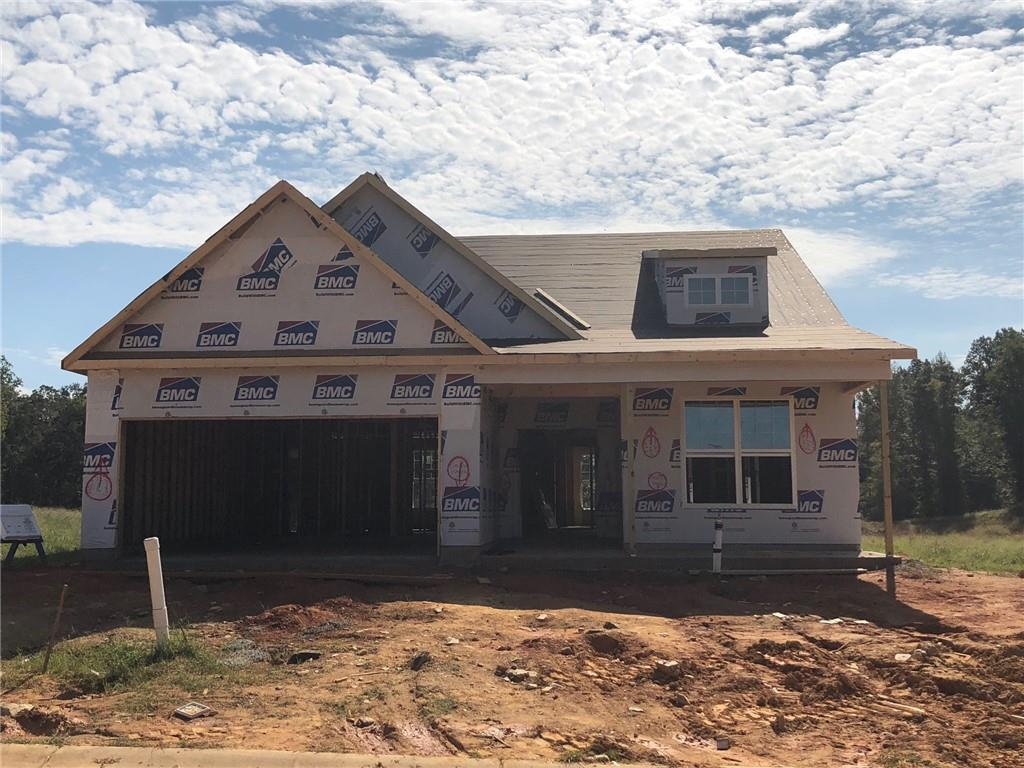 Photo of home for sale at 1258 Newton Drive, Mebane NC
