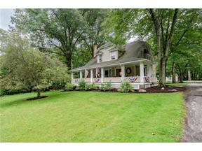 Property for sale at 4682 Mayfield Road, Lyndhurst,  Ohio 44121