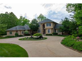 Property for sale at 3680 Cook Road, Medina,  Ohio 44256