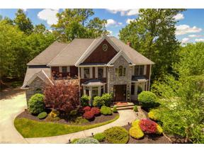 Property for sale at 1237 Emerald Creek Drive, Broadview Heights,  Ohio 44147