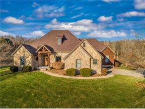 Property for sale at 2071 Thoroughbred Drive, Wadsworth,  Ohio 44281