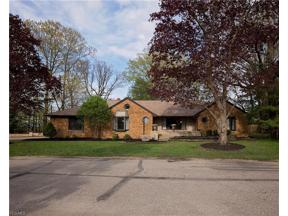 Property for sale at 400 Skyview Drive, Seven Hills,  Ohio 44131