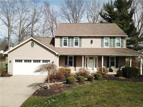 Property for sale at 673 Wedgewood Drive, Avon Lake,  Ohio 44012