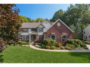 Property for sale at 255 Williamsburg Drive, Avon Lake,  Ohio 44012