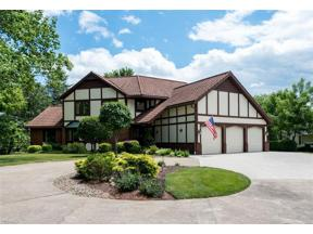 Property for sale at 16791 Bennett Road, North Royalton,  Ohio 44133