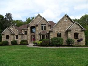 Property for sale at 25816 Royalton Road, Columbia Station,  Ohio 44028