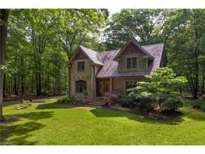 Property for sale at 1045 Highbridge Road, Vermilion,  Ohio 44089