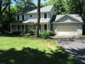 Property for sale at 10809 Darrow Road, Vermilion,  Ohio 44089