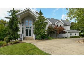 Property for sale at 1738 Fox Hollow Lane, Akron,  Ohio 44333