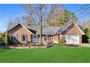Property for sale at 6700 Grandview Drive, Independence,  Ohio 44131